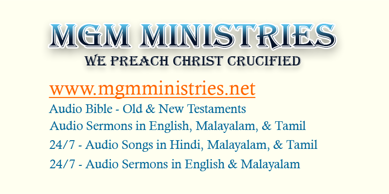 MGMMinistries-net
