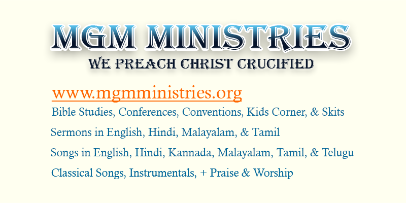 MGMMinistries-org