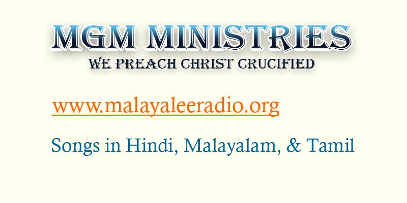 Malayalee-Radio